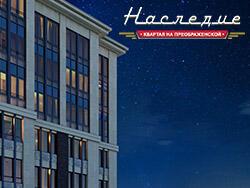 Квартиры бизнес-класса на Преображенке Скидка 18% только до 17 января.
